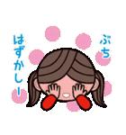 ゆる〜い広島弁スタンプ(女子編1)