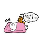 大丈夫なきもちになる 毎日のお疲れさま!(個別スタンプ:2)