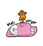 大丈夫なきもちになる 毎日のお疲れさま!(個別スタンプ:3)