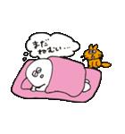 大丈夫なきもちになる 毎日のお疲れさま!(個別スタンプ:5)