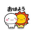 毎日使える!☆★しろまるズ★☆(個別スタンプ:01)