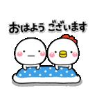 毎日使える!☆★しろまるズ★☆(個別スタンプ:02)