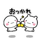 毎日使える!☆★しろまるズ★☆(個別スタンプ:03)