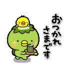 毎日使える!☆★しろまるズ★☆(個別スタンプ:04)