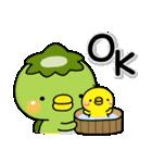 毎日使える!☆★しろまるズ★☆(個別スタンプ:05)