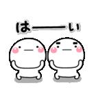 毎日使える!☆★しろまるズ★☆(個別スタンプ:06)