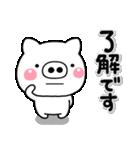 毎日使える!☆★しろまるズ★☆(個別スタンプ:07)