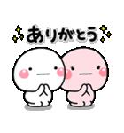 毎日使える!☆★しろまるズ★☆(個別スタンプ:09)