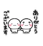 毎日使える!☆★しろまるズ★☆(個別スタンプ:10)
