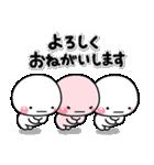 毎日使える!☆★しろまるズ★☆(個別スタンプ:12)