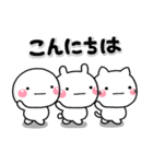 毎日使える!☆★しろまるズ★☆(個別スタンプ:13)
