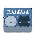 毎日使える!☆★しろまるズ★☆(個別スタンプ:14)