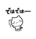 毎日使える!☆★しろまるズ★☆(個別スタンプ:15)