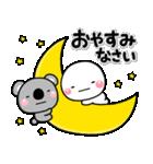 毎日使える!☆★しろまるズ★☆(個別スタンプ:16)