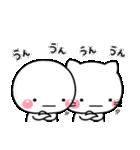 毎日使える!☆★しろまるズ★☆(個別スタンプ:32)