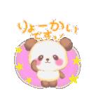 Babyぱんださん(個別スタンプ:03)