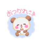 Babyぱんださん(個別スタンプ:04)