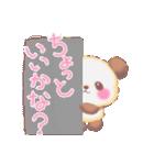 Babyぱんださん(個別スタンプ:05)