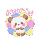 Babyぱんださん(個別スタンプ:08)