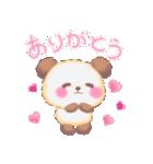Babyぱんださん(個別スタンプ:09)