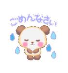 Babyぱんださん(個別スタンプ:10)