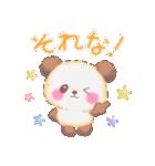 Babyぱんださん(個別スタンプ:11)
