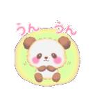 Babyぱんださん(個別スタンプ:12)