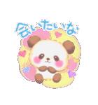 Babyぱんださん(個別スタンプ:13)