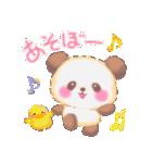 Babyぱんださん(個別スタンプ:14)