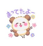 Babyぱんださん(個別スタンプ:15)