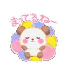Babyぱんださん(個別スタンプ:16)
