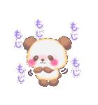 Babyぱんださん(個別スタンプ:17)