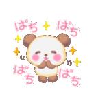 Babyぱんださん(個別スタンプ:18)