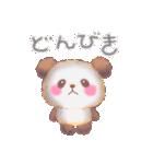 Babyぱんださん(個別スタンプ:19)