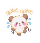 Babyぱんださん(個別スタンプ:20)