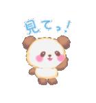 Babyぱんださん(個別スタンプ:21)