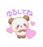 Babyぱんださん(個別スタンプ:22)