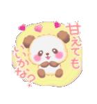 Babyぱんださん(個別スタンプ:23)