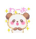 Babyぱんださん(個別スタンプ:24)