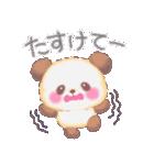 Babyぱんださん(個別スタンプ:25)