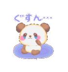 Babyぱんださん(個別スタンプ:26)