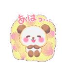 Babyぱんださん(個別スタンプ:30)