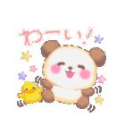 Babyぱんださん(個別スタンプ:31)