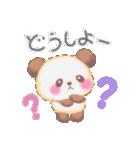 Babyぱんださん(個別スタンプ:32)