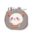 Babyぱんださん(個別スタンプ:33)