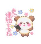 Babyぱんださん(個別スタンプ:37)