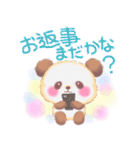 Babyぱんださん(個別スタンプ:38)