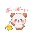 Babyぱんださん(個別スタンプ:39)