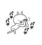 ゆる~く役立つ、ウサギのスタンプ(個別スタンプ:03)