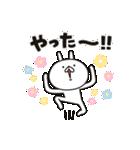 ゆる~く役立つ、ウサギのスタンプ(個別スタンプ:04)
